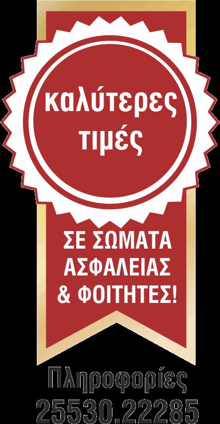 THRAKIOTISSA logo